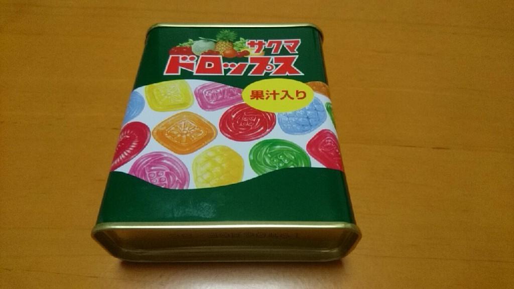 函館野外劇にかもめグループより、さくまドロップの差し入れが_b0106766_22504629.jpg