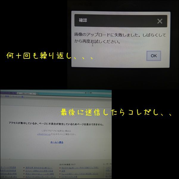 e0234881_21034740.jpg