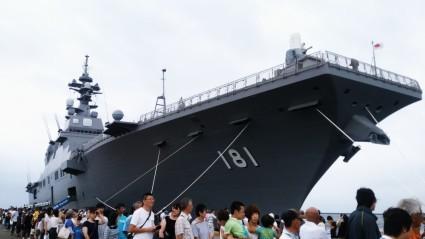 海上自衛隊☆ヘリコプター搭載「ひゅうが」一般公開 in 酒田北港へ行って来ました!_f0168392_11364940.jpg