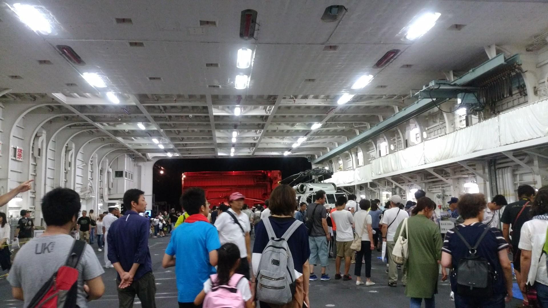 海上自衛隊☆ヘリコプター搭載「ひゅうが」一般公開 in 酒田北港へ行って来ました!_f0168392_11390767.jpg