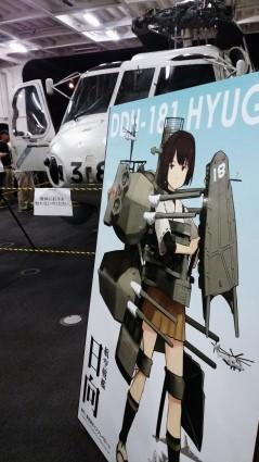 海上自衛隊☆ヘリコプター搭載「ひゅうが」一般公開 in 酒田北港へ行って来ました!_f0168392_11393793.jpg