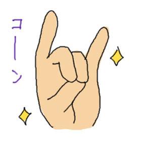 8月11日(土)☆TOMMYアウトレット☆あゆブログヾ(o´∀`o)ノ エスティマO様納車♪ノアT様ご成約☆_b0127002_18101757.jpg