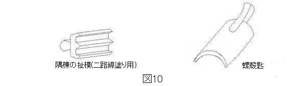 268 蘇州古建築の瓦葺きでの隅棟営造技法 1_e0309314_18473109.jpg