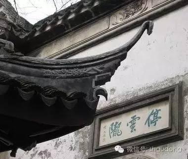 269 蘇州古建築の瓦葺きでの戧角営造技法 2_e0309314_19055200.jpg