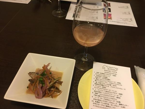 日本のワインと美味しい料理を堪能♪_d0035921_12513242.jpg