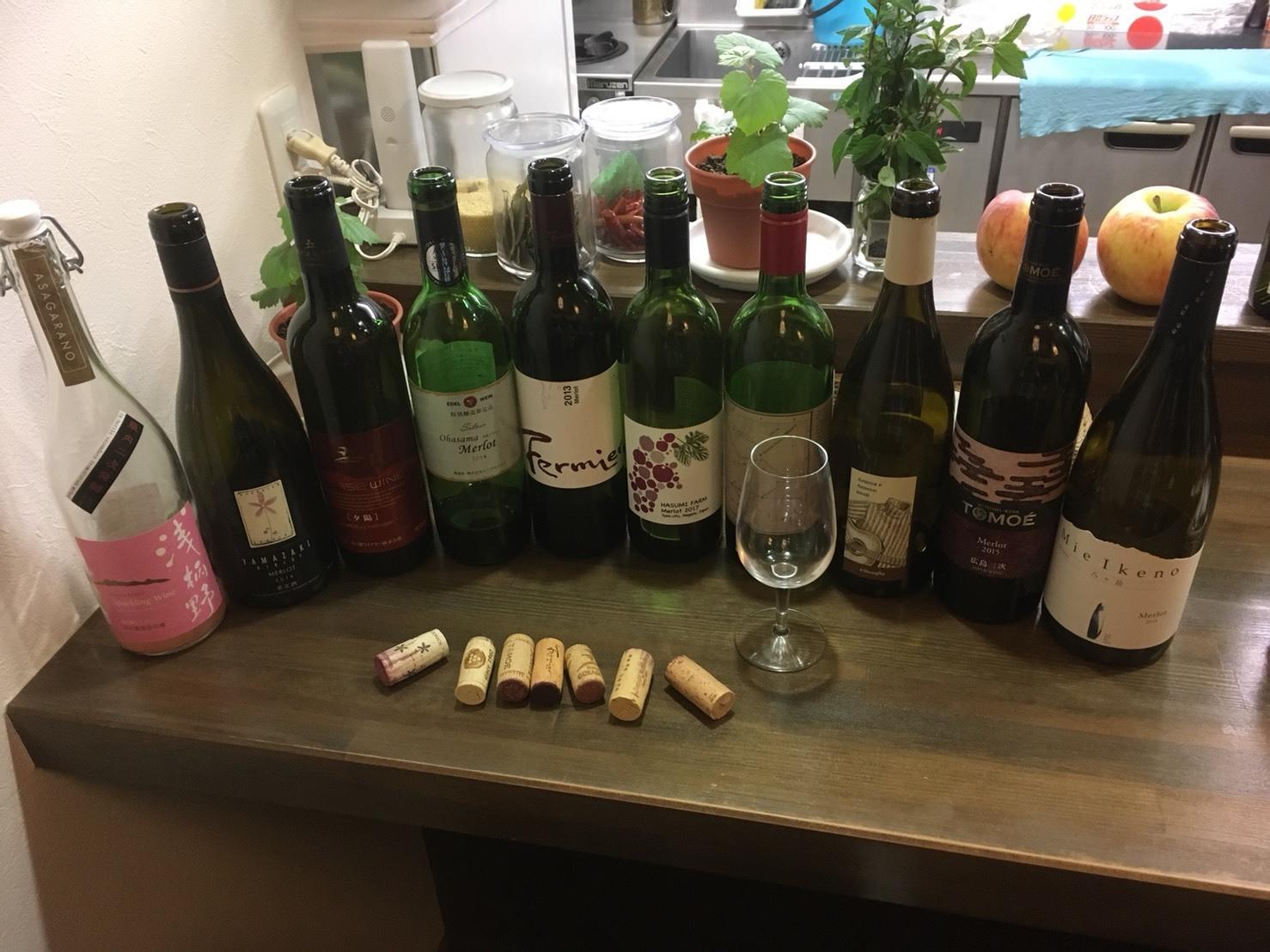 日本のワインと美味しい料理を堪能♪_d0035921_17415033.jpg