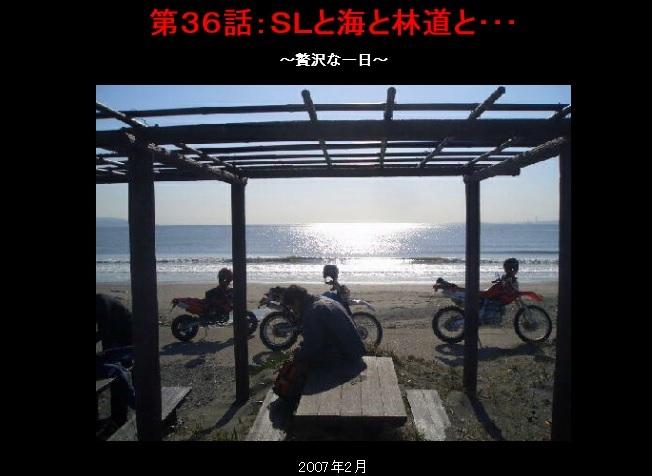 a0222229_22381524.jpg