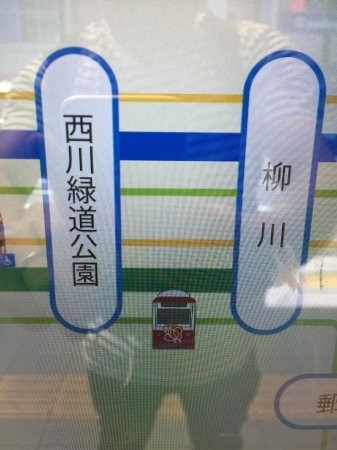ゲストに五十嵐はるみさん&風鈴電車_f0201039_15291391.jpeg