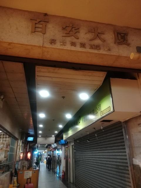 好好上海小館_b0248150_17080133.jpg