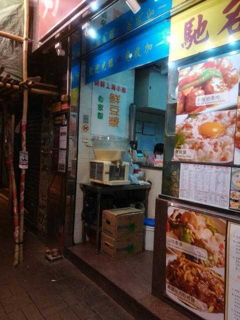 好好上海小館_b0248150_17132320.jpg