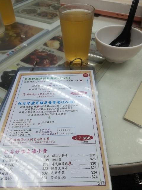 好好上海小館_b0248150_17140373.jpg