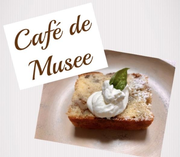 Café de Musee オープン⁈_f0335955_11430854.jpeg