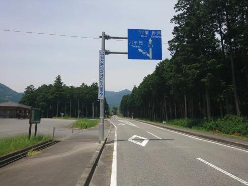 兵庫県神河町まで往復200㎞のライドに行ってきました_d0174462_00483641.jpg