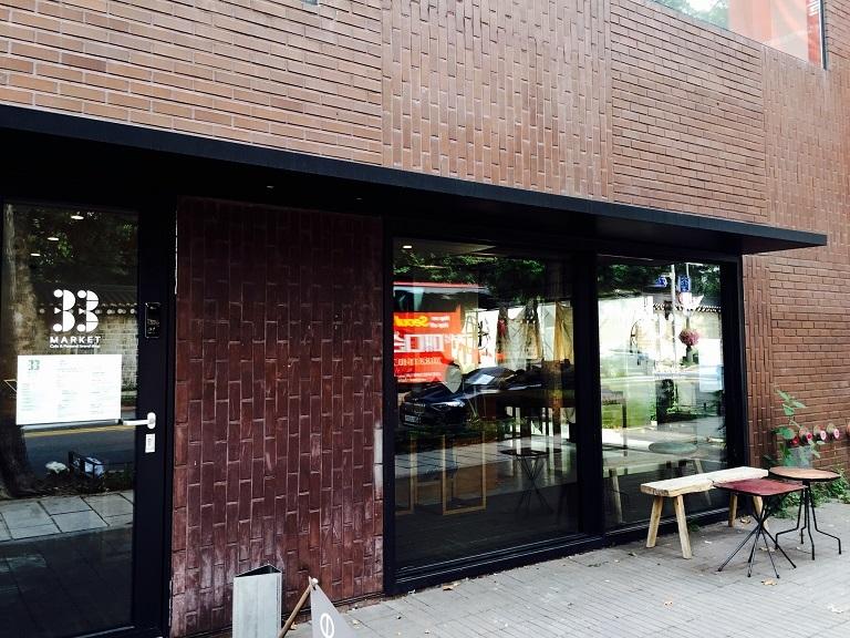 景福宮そばお洒落なカフェでひとやすみ_b0060363_22205832.jpg