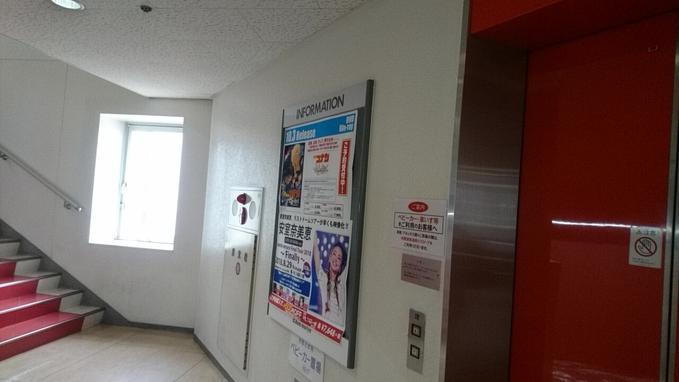 函館棒二森屋閉店セール_b0106766_1616296.jpg