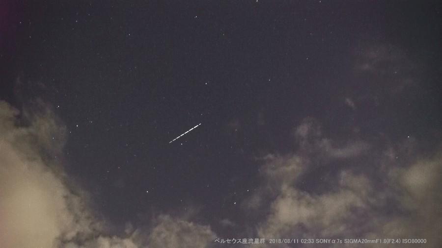 ペルセウス座流星群を台風ヤギがじゃまをする_a0095470_17592993.jpg