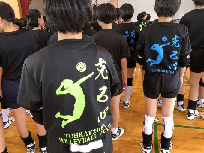 第2896話・・・バレー塾in横浜_c0000970_22215255.jpg
