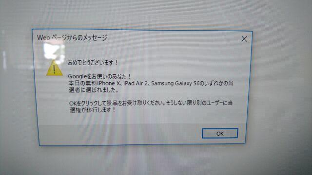 b0338781_17060146.jpg