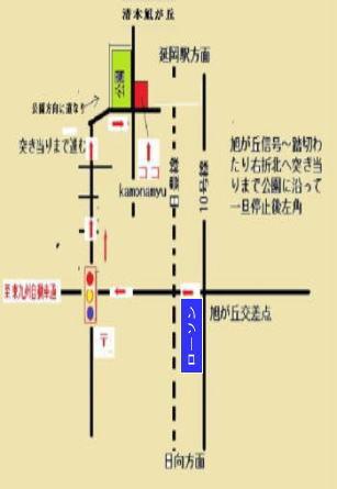 kamonamyuオープン日_f0185981_21572059.jpg