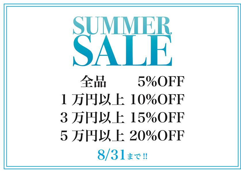 SUMMER SALE お知らせ_e0379485_20370329.jpg