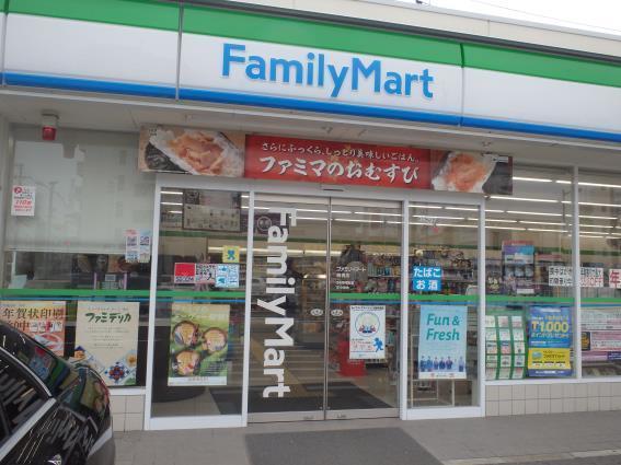 ファミリーマートの冷やしぶっかけ手延素麺     錦橋店_c0118393_12542397.jpg