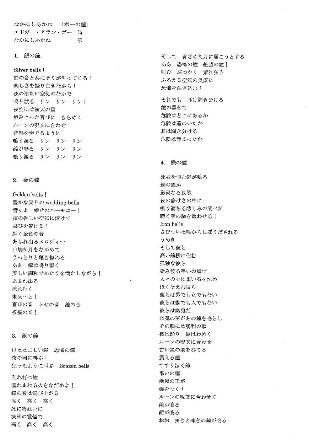 第87回演奏会_c0125004_13294307.jpg