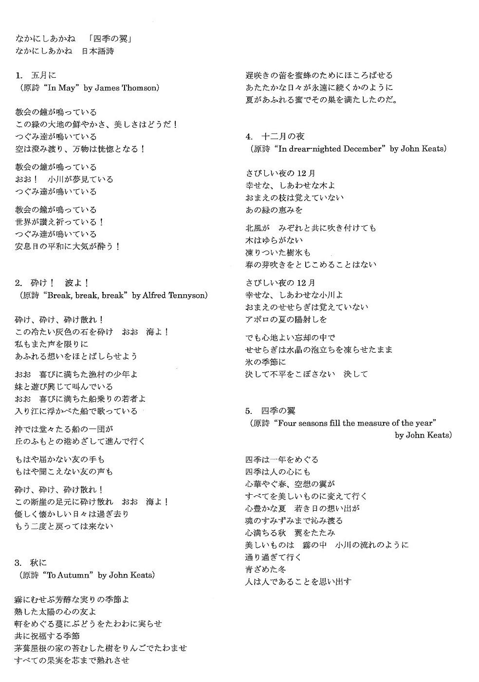 第87回演奏会_c0125004_13302974.jpg