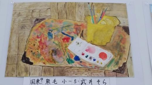 高山辰雄賞ジュニア美術展_f0208315_16265267.jpg