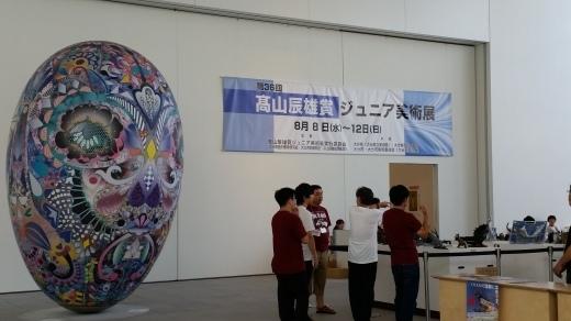 高山辰雄賞ジュニア美術展_f0208315_16293782.jpg