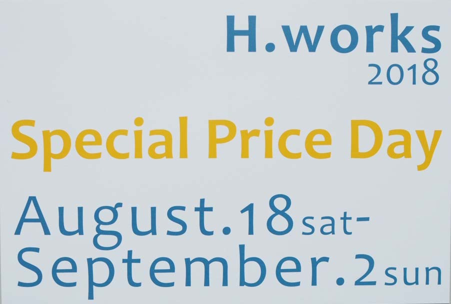 Special Price Day & リサイクルマーケット&カフェ_b0206421_13590735.jpg