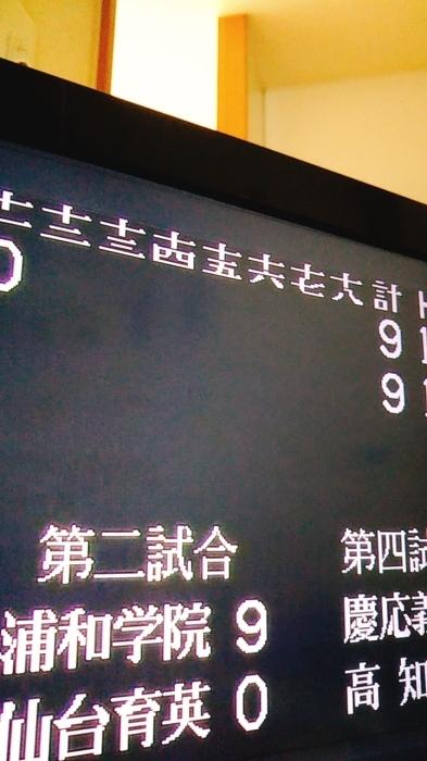 a0248230_19543328.jpg