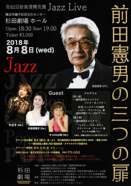 杉田劇場_e0048332_22003936.jpg
