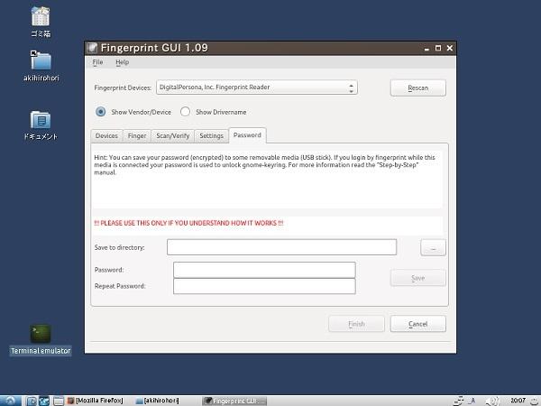 Lubuntuで指紋認証_f0182936_21462044.jpg