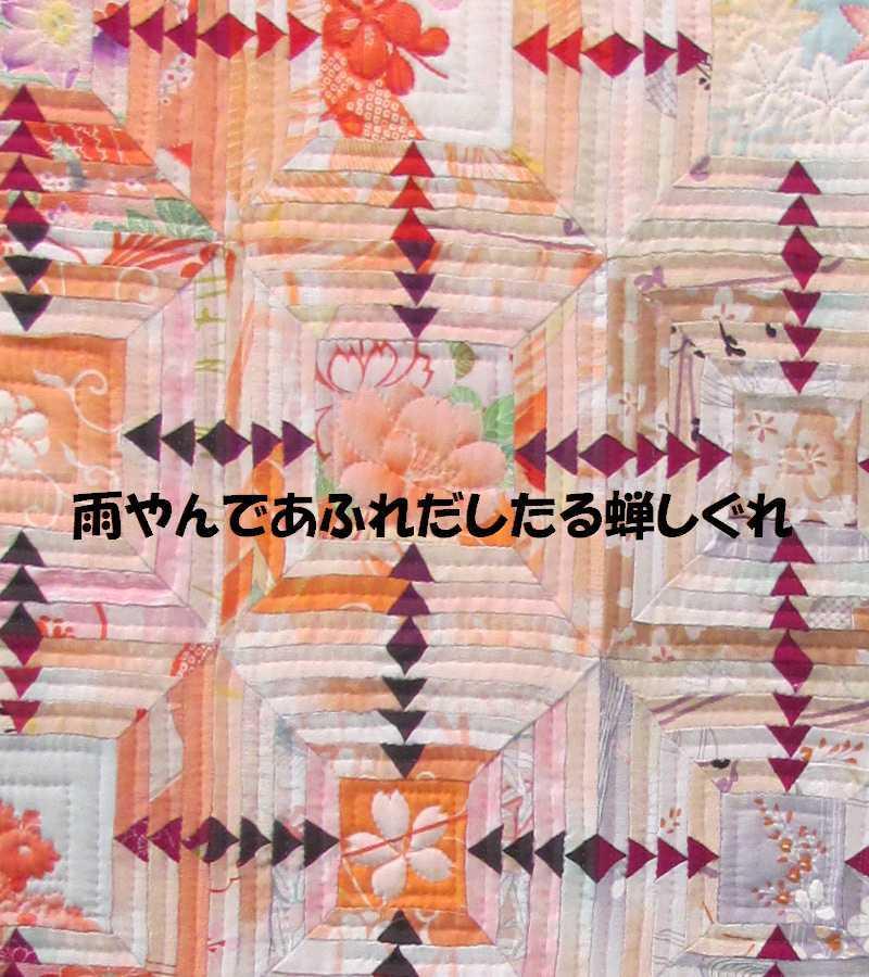 f0117041_04545191.jpg