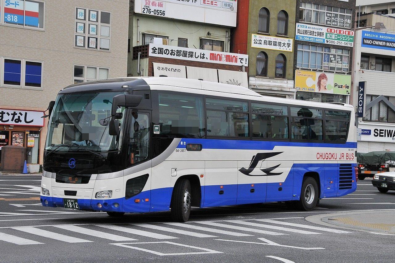 中国ジェイアールバス641-3957(広島200か1812)_b0243248_22253850.jpg