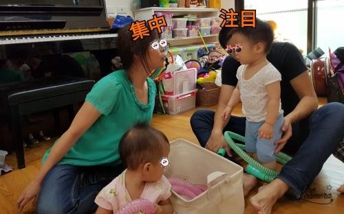 音脳で赤ちゃん言葉の基礎を積み立てる_b0226863_19283669.jpg