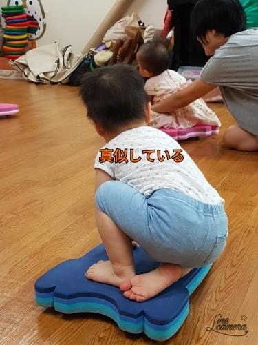 音脳で赤ちゃん言葉の基礎を積み立てる_b0226863_19294958.jpg