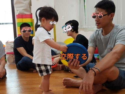 音脳で赤ちゃん言葉の基礎を積み立てる_b0226863_19301547.jpg