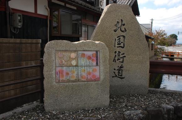 遊所、近江そね村、そね付_f0347663_14550703.jpg