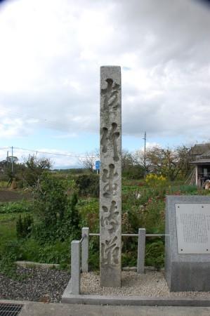 遊所、近江そね村、そね付_f0347663_14552494.jpg