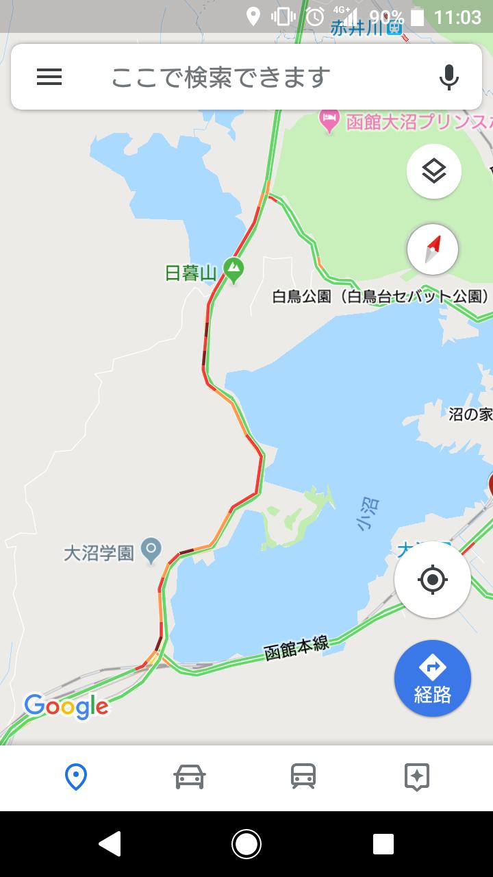 北海道大沼、国道5号は渋滞?_b0106766_11033240.png