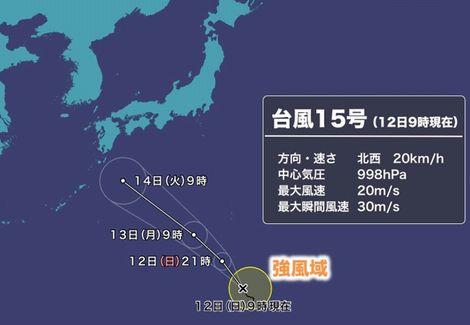 台湾まぜそば(๑¯﹃¯๑)♪_c0139375_15182283.jpg