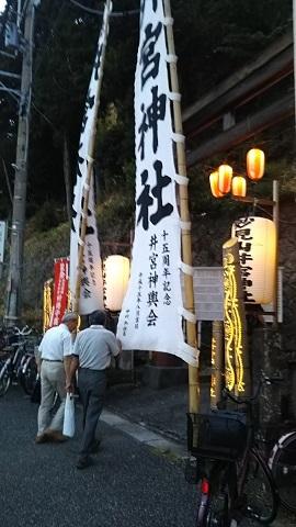 井宮町七夕まつり2018_f0228680_10104579.jpg
