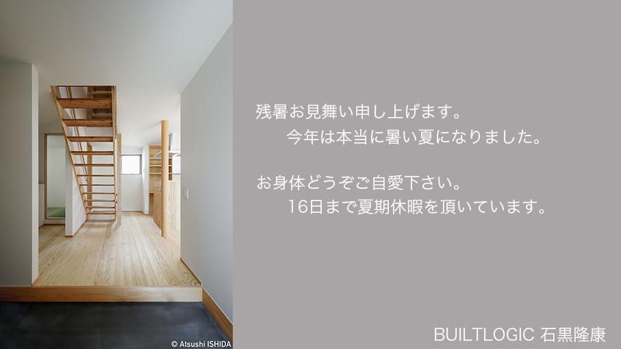 b0061387_23333535.jpg