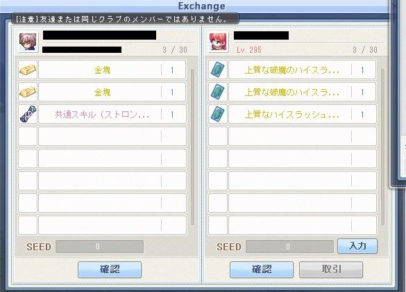 a0329207_23465796.jpg