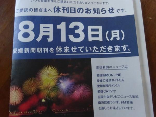 f0231709_08191102.jpg