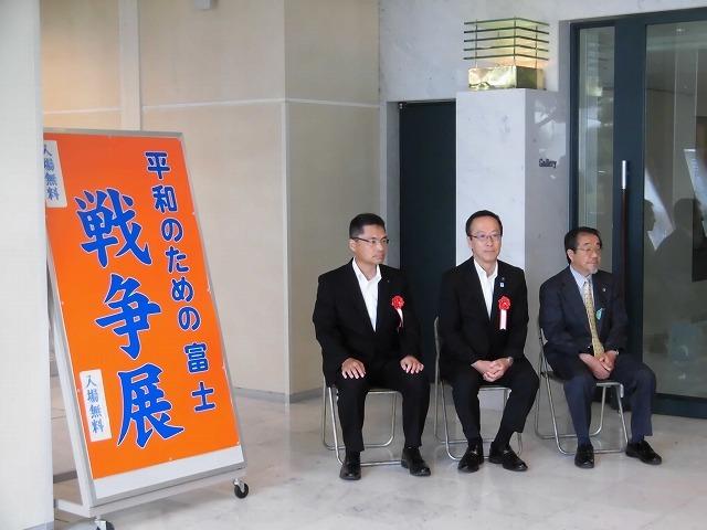 今年の特設コーナーは「世界ヒバクシャ展」 「第31回平和のための富士戦争展」 15日までロゼで開催_f0141310_07425467.jpg