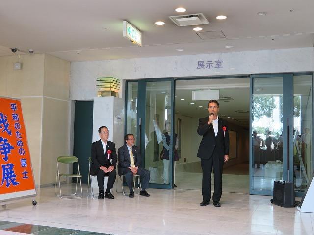 今年の特設コーナーは「世界ヒバクシャ展」 「第31回平和のための富士戦争展」 15日までロゼで開催_f0141310_07430981.jpg