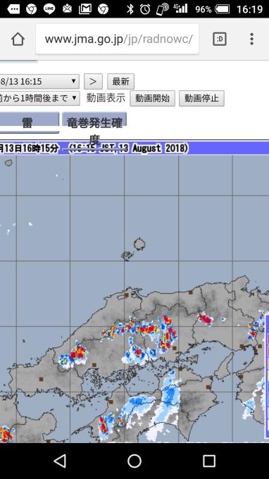 福山市大雨警報_e0094315_16214451.png