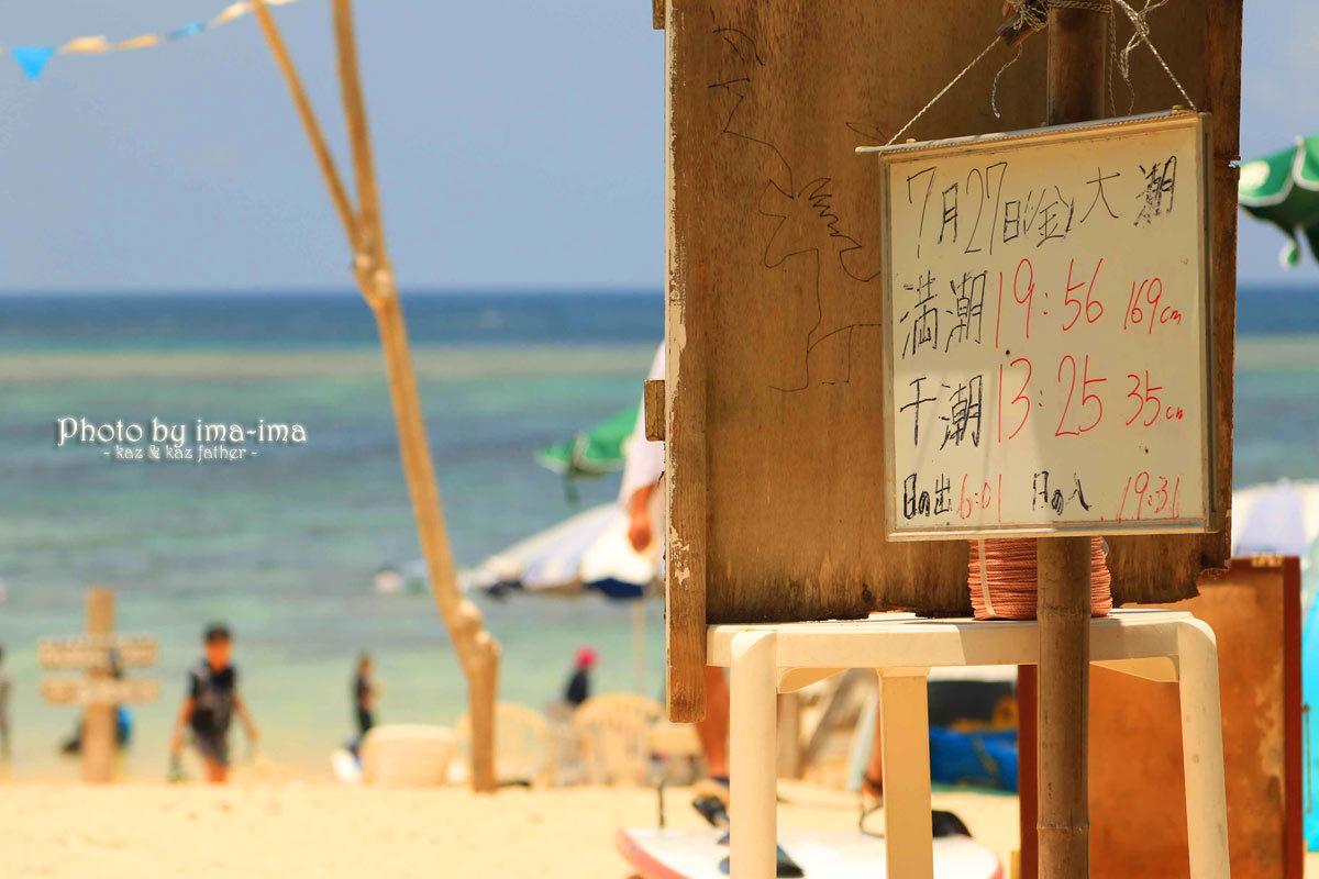 新城海岸。。。_b0228827_10235964.jpg
